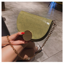 ETAILL Crocodile Pattern Saddle Bag Alligator PU Leather Bag Round Women Half Moon Bags 2019 New INS Golden Chain Crossbody Bags
