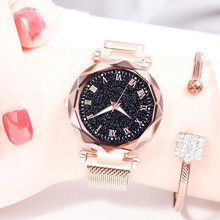 2019 Luxury Starry Sky Women Watches Rose Gold Bracelet Crystal Quartz Ladies Watch Thin Steel Female Clock Relogio Feminino gimto brand luxury crystal women watches rose gold steel clock bracelet ladies quartz watch female wristwatch relogio feminino