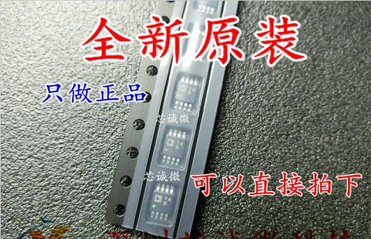 5pcs/lot AD8421ARMZ AD8421ARM <font><b>AD8421</b></font> MSOP8 image