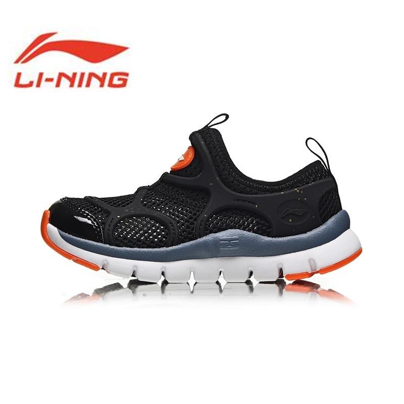 Li Ning Young Kis chaussures printemps automne été enfants chaussures de sport chaussures de marche légers garçons et filles baskets YKAN018