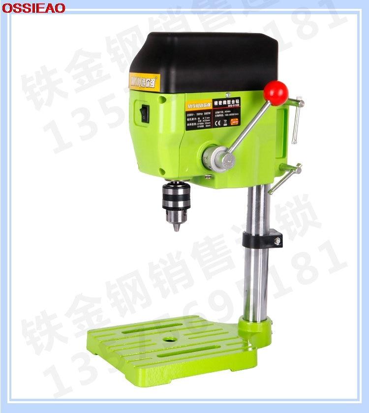 цена на 580W Precision miniature drill drilling machine Bodhi Buddha beads metal plastic drilling power tools