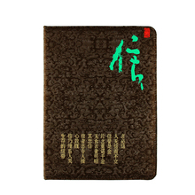Silk brocade Notebook Embroidery Gift with Chinese characteristic Practical foreign business Notepad Creative special art crafts