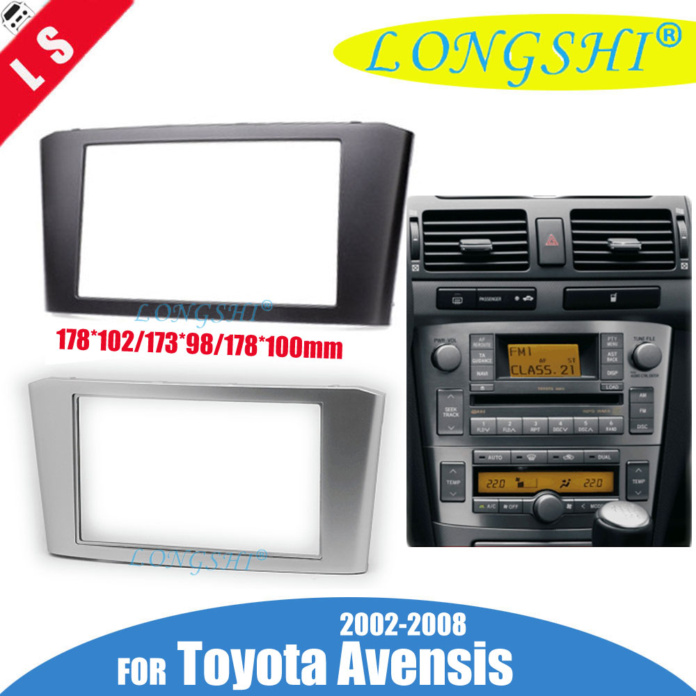 Double 2 Din Facia for Toyota Avensis 2002-2008 Radio DVD Stereo CD Panel Dash Kit Trim Fascia Face Plate Frame 2din seicane exquisite 202 102 double din car radio fascia for 2009 2013 toyota avensis dvd frame in dash mount kit trim bezel