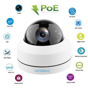 Image 2 - Inesun 屋外 POE PTZ IP セキュリティカメラ 5MP スーパー HD 2592 × 1944 1080p 4X 光学ズーム PTZ カメラ IP66 防水 IK10 バンダルプルーフ