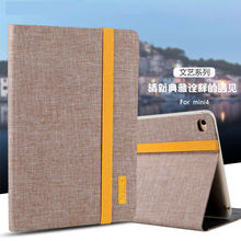 Case For Apple iPad mini 4 Cloth PU Leather+ Soft TPU Smart Cover Folio Stand Casual style Case for iPad Mini4 Protective Shell