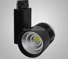 Możliwość przyciemniania oświetlenie szynowe led lampka są zgodne z triak ściemniacz tradycyjne ściemniacz 10 sztuk na każdą część darmowa wysyłka tanie tanio Reflektor Żarówki led ROHS Przemysłowe BNTLS 24 month Nikiel szczotkowany Aluminium 110 V-240 V BNT-TL0720 track light