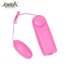 1PC Hot Mini Secret Women Vibrator Electric Vibrating Jump Egg Waterproof Bullet Massage Sex Toy Adult Products