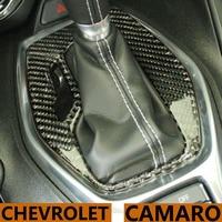 Adapt to chevrolet camaro accessories stickers emblems Camaro ss modification of carbon fiber car interior trim