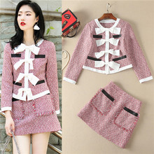 clothes sets skirt women autumn winter fashion tweed jacquard woven long sleeve short jacket + hip hugger mini skirt suits sets
