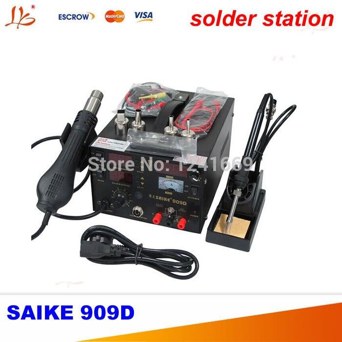 Saike 909D паяльная станция сварочный аппарат 3 в 1 паяльник + пистолет горячего воздуха + источник питания