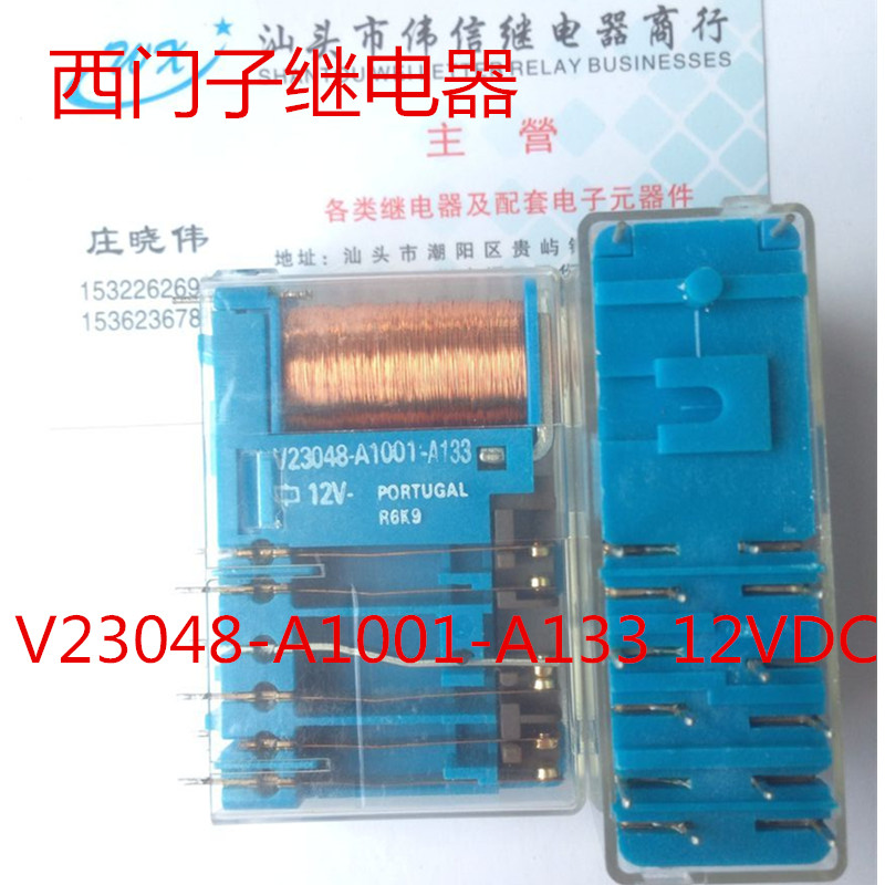 цена на Safety Relays V23048-A1001-A133 12VDC 14 feet