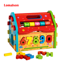 Baby Shape Sorting Houses Montessori Educational Toy Math Toy for Baby Kid's Gift, Novelty Educational Maths Game Wooden Toys