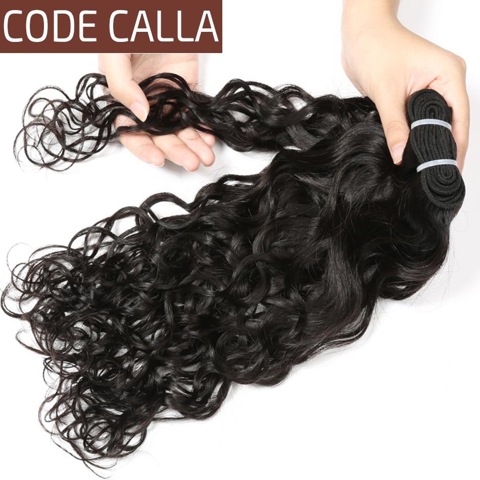 Virgin Hair Weave Code Calla Water Wave Brazilian Unprocessed Raw Virgin Human Hair Extensions 1/3/4 Bundles Hair Weave Natural Color For Women Hair Extensions & Wigs