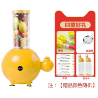 2018061701 xiangli Juicer household fruit small automatic fruit and vegetable juicer 13 colours 88.88 93.88