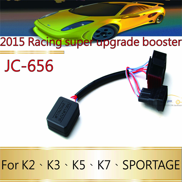 5 mode Drive Electronic Throttle Accelerator,JC-W-656 for kia K2,K3,K5,K7,SPORTAGE,strong booster to speed free shipping