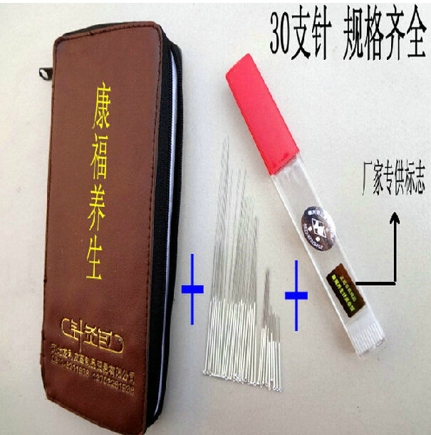 free shipping non-disposable accupuncture beauty needle set acupuncture bag free shipping compaitble edwards disposable ibp transducer patient monitor disposable transducers cables