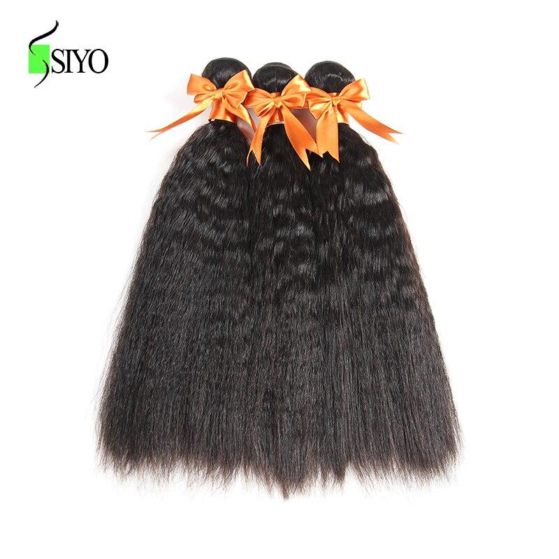 SIYO 3 Bundles Deals Peruvian Kinky Straight Hair Weave Non remy Natural Black Color 100 Human Hair 3pcs lot Free Shipping