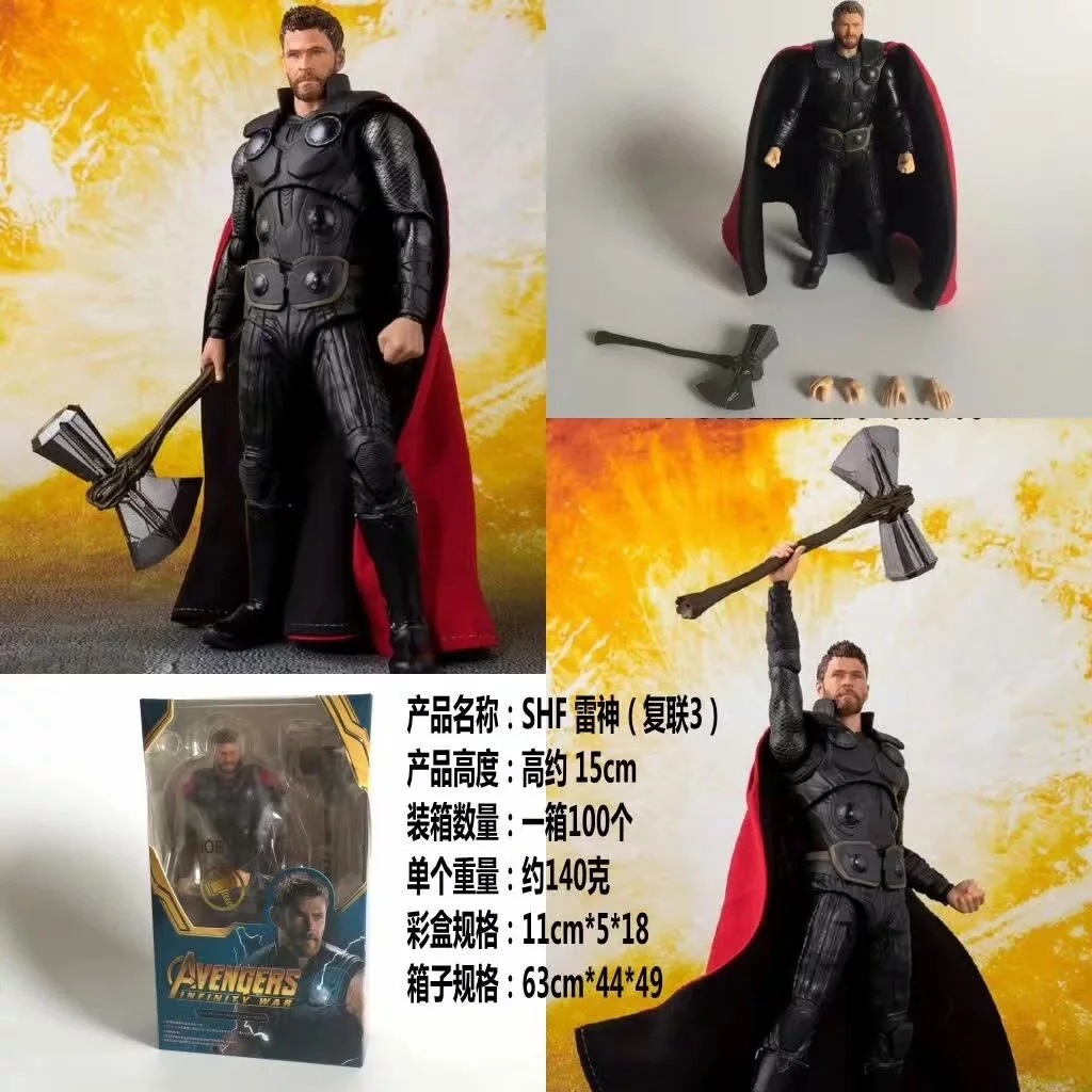 ime S.H.Figuarts SHF Avengers Infinity War Thanos Action Figure New Toy No Box