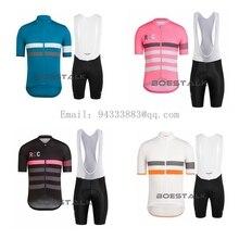 RCC summer bike cycling set 2019 men short sleeve  race suit quick dry tights UCI pro team jersey triathlon clothing custom