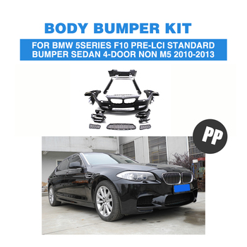 PP black Car Accessories Body Kits for BMW 5 Series F10 Pre-LCI Standard Bumper Sedan 4-Door Non M5 2010-2013