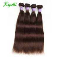 Indian Hair 4 Bundles Straight Hair Weave Dark Brown Color Remy Hair Extension 8 26 inch Human Hair Bundles Deal Free Shipping