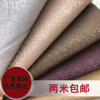 Tecidos Soft Package Setting Wall Against The Beach Of Head Of A Bed Material Hard Bag Handmade Furniture Imitation Leather