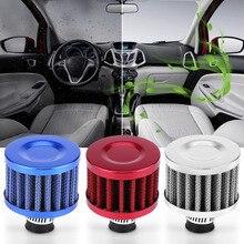 13 мм автомобильный фильтр холодного воздуха, впускной фильтр, Картер, вентиляционная крышка, воздухозаборник, автомобильный Стайлинг, воздухозаборник, фильтр, универсальные автомобильные аксессуары