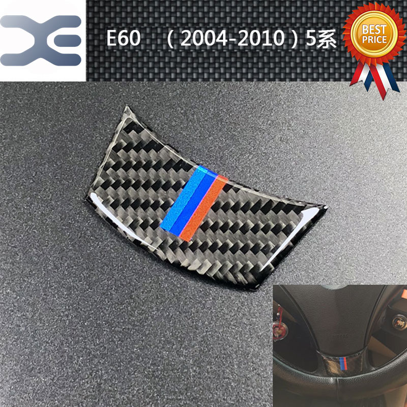 <font><b>Carbon</b></font> Fiber Steering Wheel Decoration Sticker <font><b>Interior</b></font> Mouldings FOR <font><b>BMW</b></font> 04-10 5 Series <font><b>E60</b></font> <font><b>Interior</b></font> Accessories image