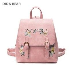 ديدا بير العلامة التجارية المرأة حقيبة ظهر مصنوعة من الجلد الإناث الحقائب المدرسية للفتيات حقيبة صغيرة الأزهار التطريز الزهور على ظهره Mochila