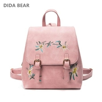 DIDA BEAR Brand Small Women Leather Backpacks School Bags For Girl Rucksack Bag Embroidery Shoulder Bags
