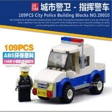 City Police Series Building Blocks Police-Car Blocks Assembled Toys For Children Christmas Gift