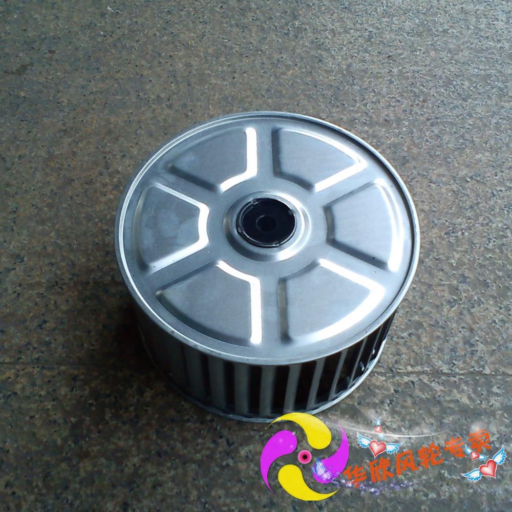 Centrifugal fan, impeller, wind wheel, oven, fan blade, kitchen ...