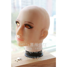 M02) Вечерние Маски для Хэллоуина, ручная работа, силиконовая маска для кроссдресса на всю голову ручной работы из мягкого материала, женские маски для кроссдресса DMS