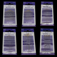 Beading Needle Tools for Jewelry Making DIY Hand stitches Sewing Needles DIY Embroidery Big Eyes Steel Needle(China)
