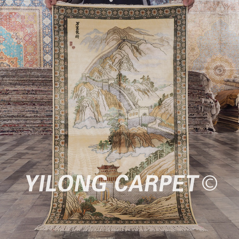 Yilong 2'x3.7' 400Line Oriental Silk Rug Traditional the Great Wall Handmade Art Collection Tapestry (C008H2x3.7)