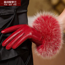 Genuine leather touch screen gloves woman high grade elegant fox fur winter keep warm telefingers for women MLZ019