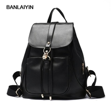 Красивые женские винтажные повседневные Новый Стиль искусственная кожа Школьные сумки известный дизайнер марки рюкзак для девочек Дорожная сумка