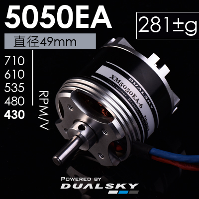 Dualsky XM5050EA Brushless Motor Fixed Wing Accessories for Model Aircraft dualsky brushless motor eco 2820c remote control aircraft fixed wing accessories motor xm3542ca