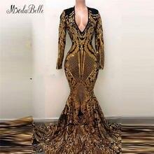Женское вечернее платье русалка золотистое и черное длинное