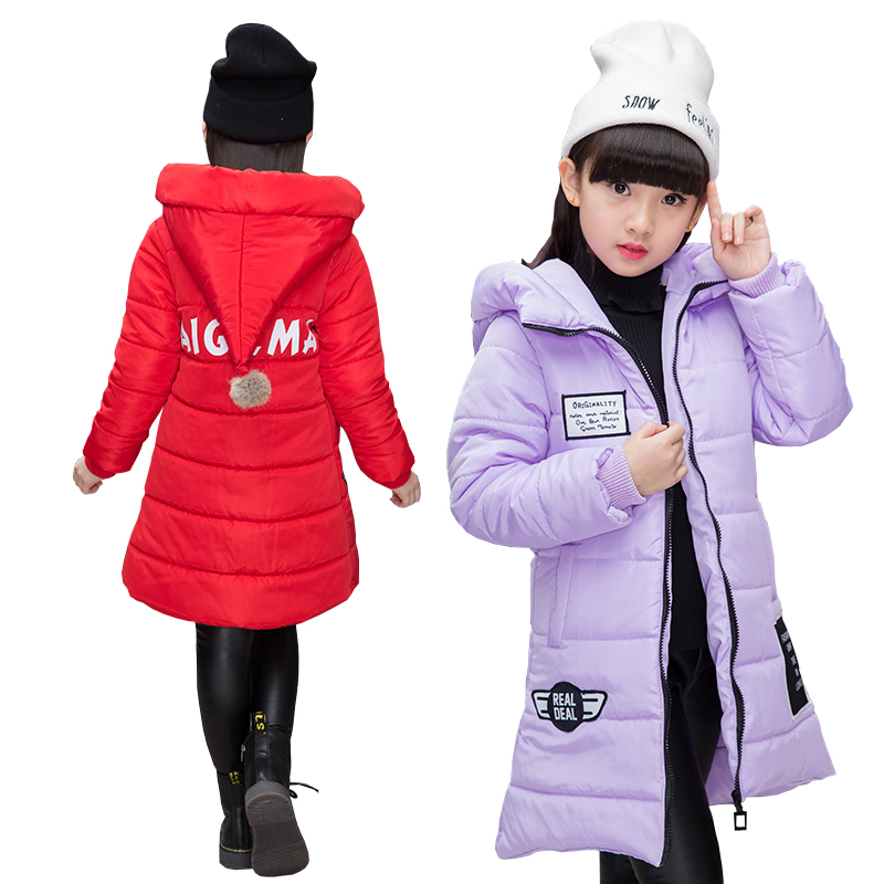 Girl Winter Coat Kids Warm Cotton Padded Jacket Girl's Wadded Coat Hooded Baby Thickening Cotton Kids Clothing Outerwear Infant 2017 new winter women wadded jacket outerwear plus size hooded loose thickening casual cotton wadded coat parkas student ws299