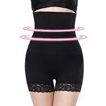 Gaine amincissante pour femmes, short de modelage du ventre sans couture, short, taille haute, contrôle du ventre