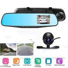 Msanzeo Full HD 1080p «Автомобильный dvr камера 4,3 автоматическая камера заднего вида зеркало с DVR и камера Авто рекордер Dashcam Автомобильный dvr s