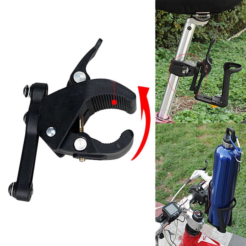Bike Sports Water Bottle Cage Holder Clamp Handlebar//Seat Post Bracket Mount