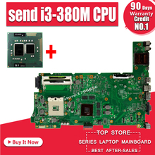 send i3-380M CPU For ASUS N73S N73SV N73SM laptop motherboard tested 100% work mainboard GT 415M 1G Video Card 2RAM SLOT стоимость