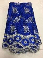 Королевский синий африканский шнурок ткани 2019 высокое качество кружева французская сетчатая ткань бисером и камнями в нигерийском стиле швейцарская кружевная ткань для платья Z01