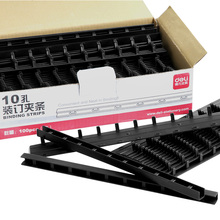 Deli 3824 Plastic Binding Strips 100pcs/lot 3-20mm(20-180sheets) 10 Holes A4 Comb Machine Office School Supplies
