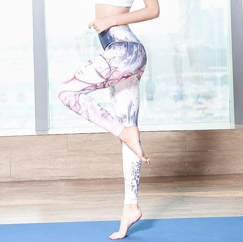 yaga pants (3)