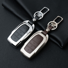 High-quality Zinc Alloy Protection Car Key Case Shell For TOYOTA Series Car-Styling