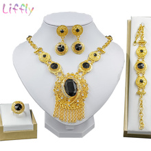 Middle East Dubai Jewelry Sets Round Openwork Crystal Tassel Necklace Earrings Ring Bracelet 2019 Fashion Pop Elements