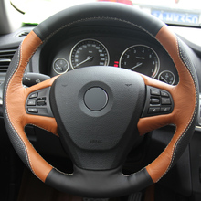 XuJi Orange Black Genuine Leather Hand-stitched Car Steering Wheel Cover for BMW X3 2014 X5